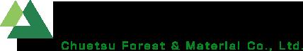 中越緑化株式会社ロゴ